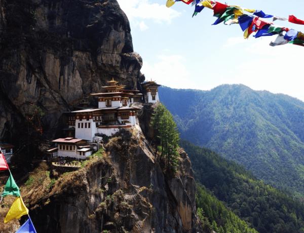 bhutan amankora nature