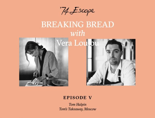 breaking bread episode 5 vera loulou tom halpin
